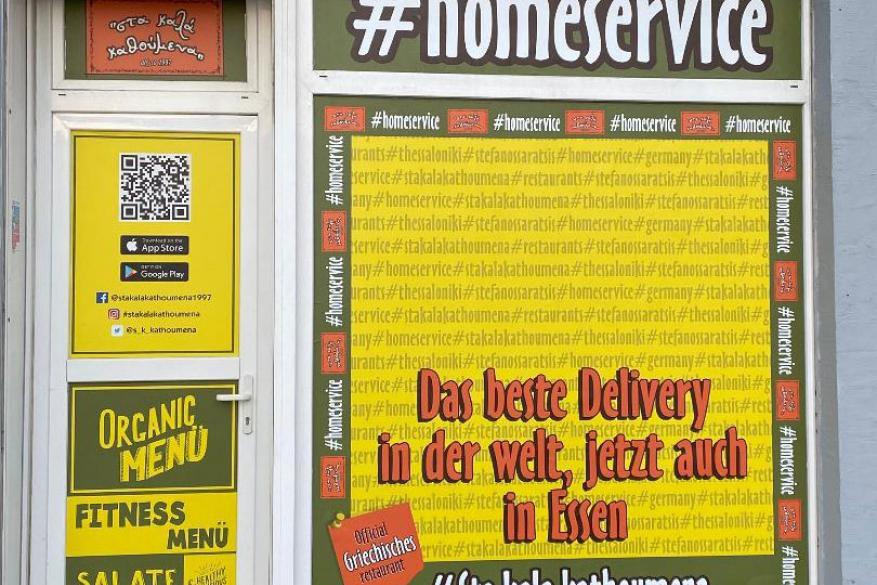 Νέο home service στο Essen της Γερμανίας